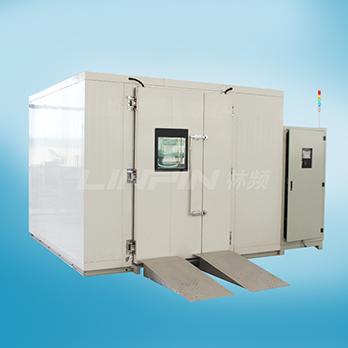 步入式温湿度试验室
